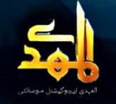 [Majlis] Islam Or Dunyavi Taleem