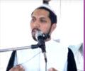 Osaf-e-Shia