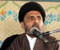 Fatmiyah Terbiyat Nasl-e-Zahoor
