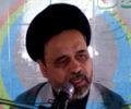Imam Taqi K Dor Main Imamat K Aqeedy Se Mutaliq Shubhat